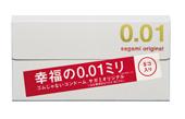 サガミオリジナル001正面シール170PX2.jpg