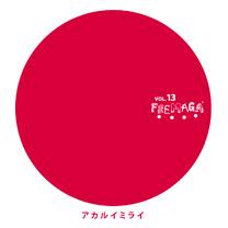 Fremaga サガミプロジェクト 相模ゴム工業株式会社